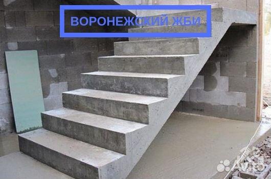 Бетон для фундамента купить в воронеже малоярославец бетон завод