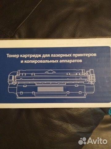 Картридж лазерный Promega print006R01179 для Xerox 89134370564 купить 5