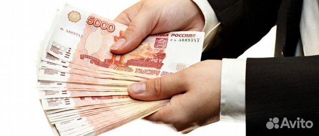 деньги в перми под расписку
