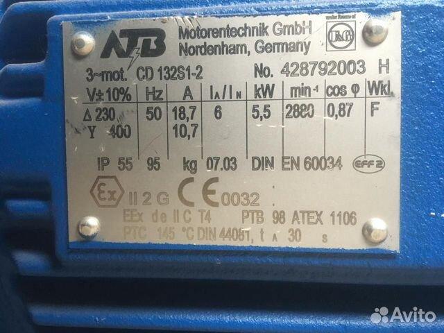 Насос для химических реагентов E-D31(Германия)  купить 5