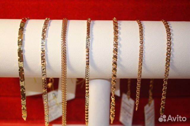 Ломбарде в москве цепочки золотые новый уренгой деньги под залог