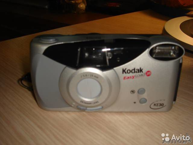 Kodak Easy Load 35 KE30