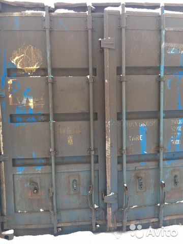89370628016 Container st-t