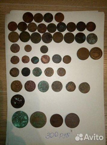 Монеты, статуэтки, старинные вещи 89271953937 купить 3