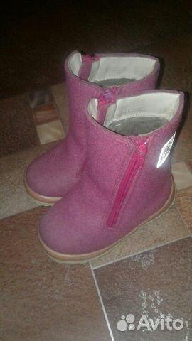 Boots Yunichel 89125282682 buy 1