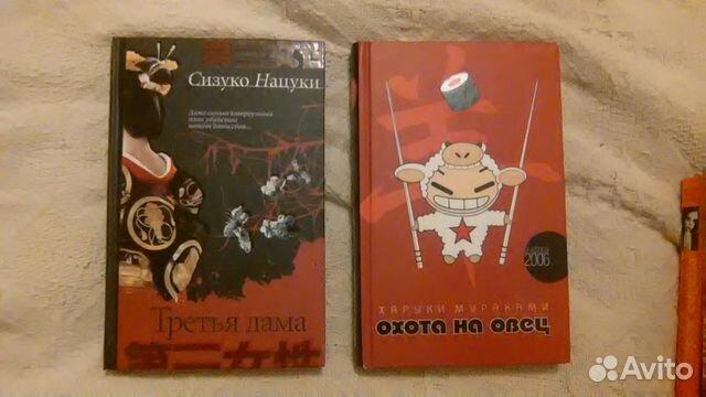 Книги 89290642880 купить 1
