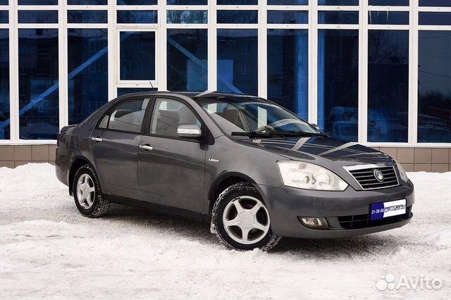 Купить авто в залоге омск как дать деньги в залог