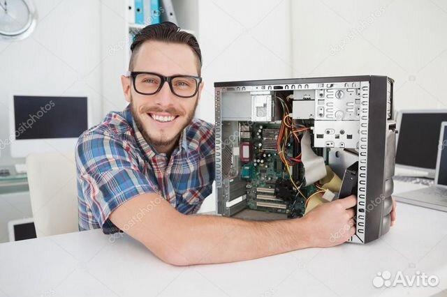 Налаживание компютера 89106712987 купить 1