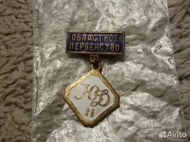 Значок Юный Динамовец 89234110650 купить 1