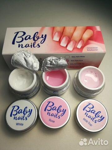 Набор baby nails