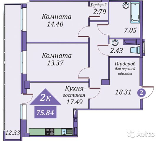 2-к квартира, 88 м², 10/20 эт.