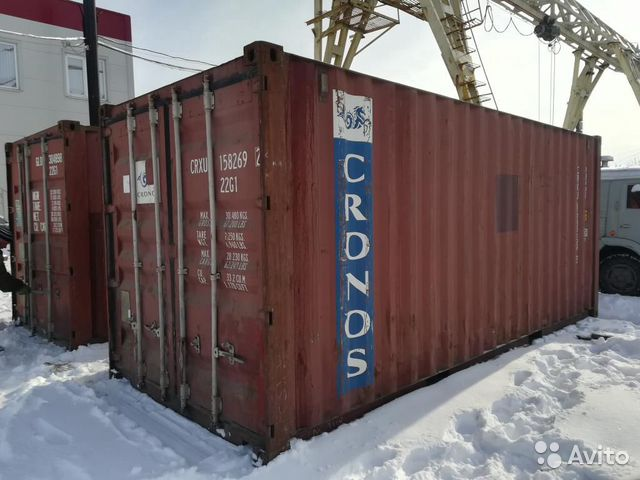 Container 20 feet from Saratov №crxu1582692 89223492807 buy 7