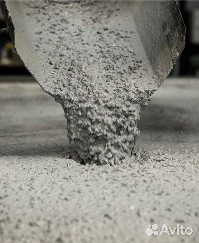 Березовский бетон купить карта подбора бетонной смеси