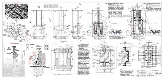 Разработка ппр, ппрк, проект производства работ 89032674525 купить 3