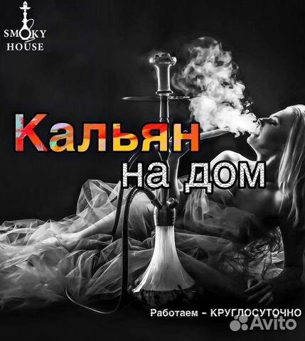 Заказать сигареты на дом круглосуточно саратов купить сигареты лд украина