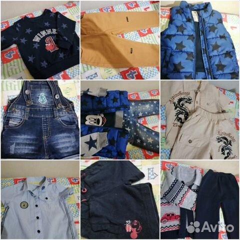 Вещи пакетом на мальчика 89524215662 купить 9