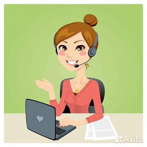 Авито работа удаленно вакансии работа оцифровка документов удаленно
