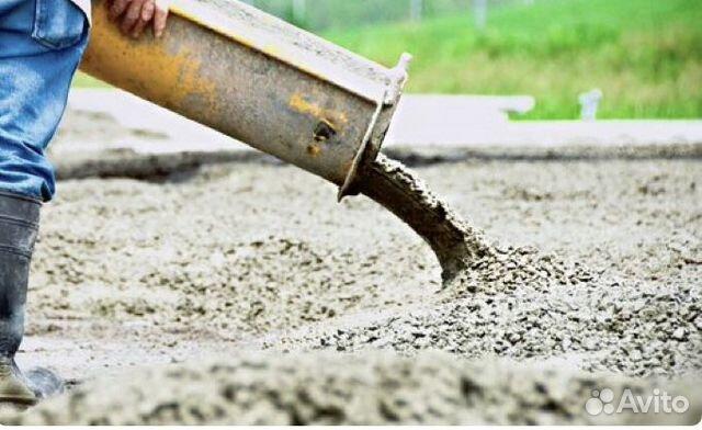 Бетон чеченская республика бетон малоярославец купить
