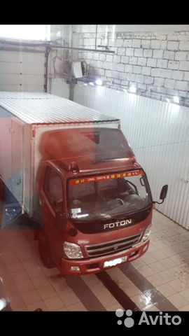 Cargo transportation up to 3.5 tons buy 1