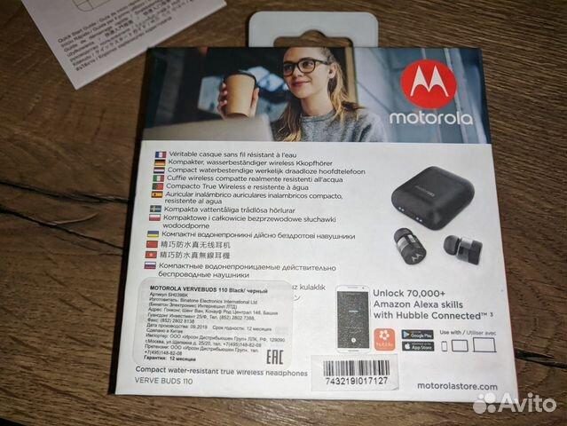 Беспроводные наушники Motorola VerveBuds 110 TWS 89204526402 купить 6