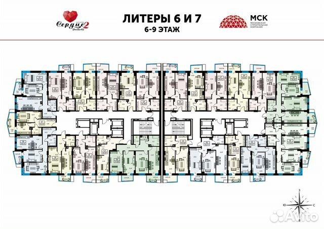 1-к квартира, 41.5 м², 23/25 эт. купить 6