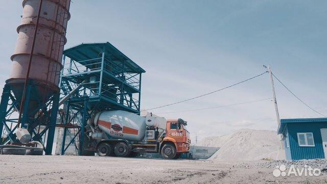 Бетон магнитогорск купить авито газобетонные блоки на цементный раствор можно