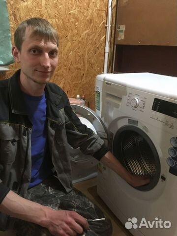 Ремонт стиральных машин  купить 2