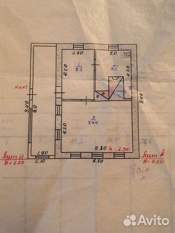 Дом 45 м² на участке 25 сот.