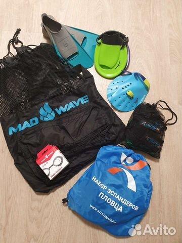 Рюкзак с инвентарем для плавания