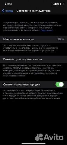Телефон iPhone 11  купить 8