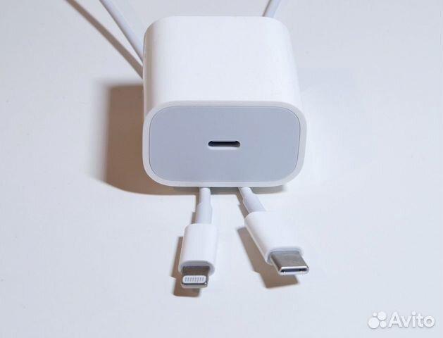 Зарядка iPhone 11 Pro  89307607676 купить 2