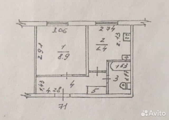 1-к квартира, 25 м², 4/5 эт.