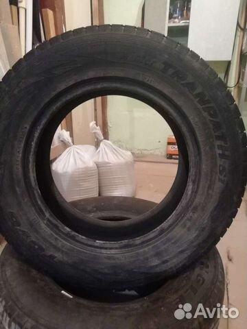 Reifen  89148570696 kaufen 2