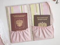 Держатель для билетов/паспортов