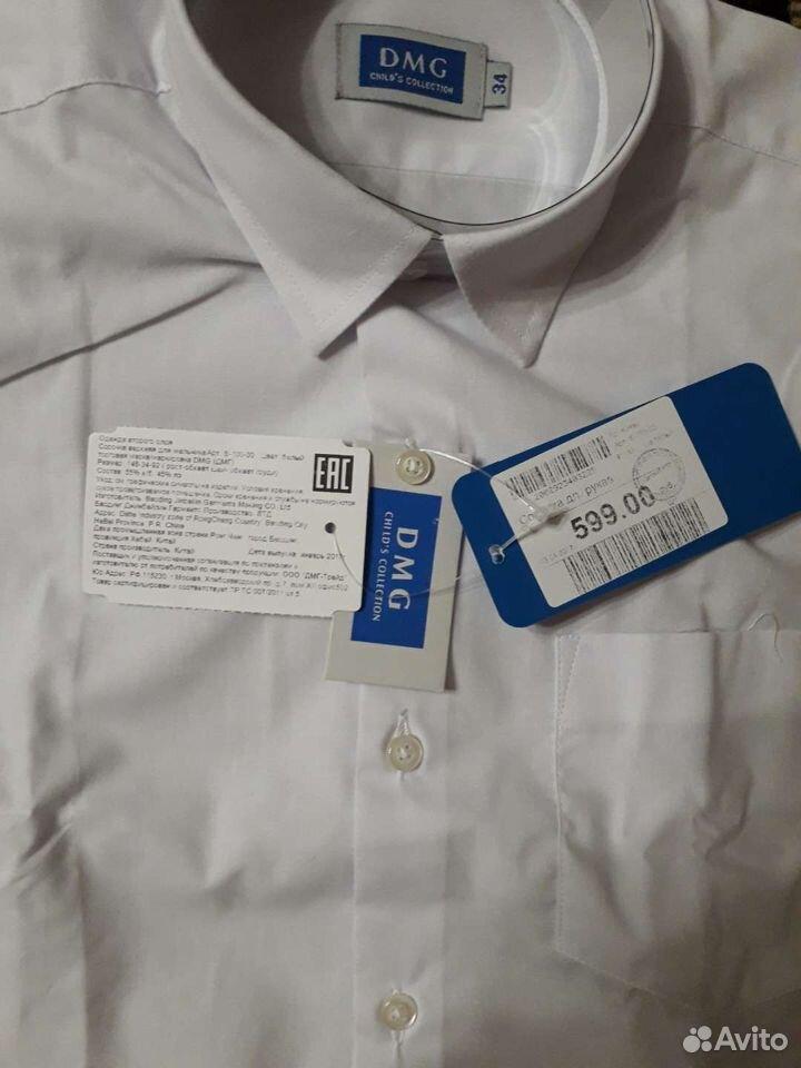 Рубашки/новые  89518532037 купить 2