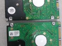 Нерабочие жесткие диски Hitachi 120GB — Товары для компьютера в Краснодаре