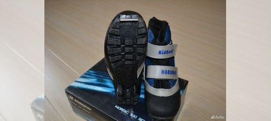 Лыжные ботинки купить в Белгородской области на Avito — Объявления на сайте  Авито 6c842ac63b1