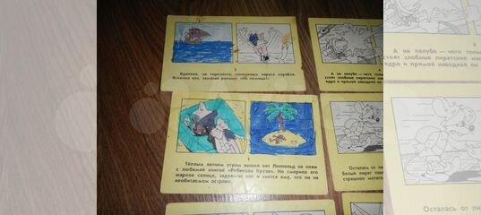 Набор открыток кот леопольд во сне и наяву, картинки
