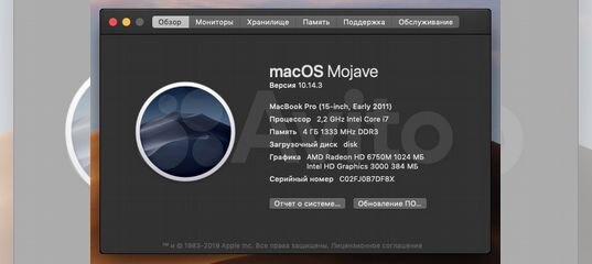 MacBook Pro 15 2011 в идеальном состоянии