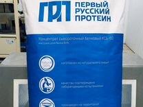 Первый Русский Протеин 15 кг мешок