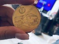 Немецкая эксклюзивная юбилейная монета
