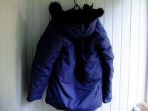 Куртка Bask Alaska