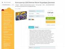 d160ebd4aa2 Купить или продать интернет-магазин в Москве на Avito