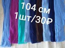 Колготки 92 и 104 см