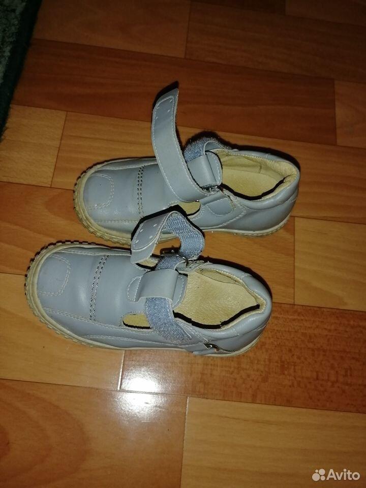 Sandals  89246951002 buy 3