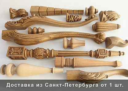 Мебельные ножки и опоры из дерева