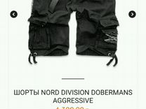 Шорты Dobermans Aggressive