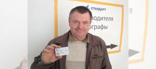 карта тахографа для водителя цена москва срочно