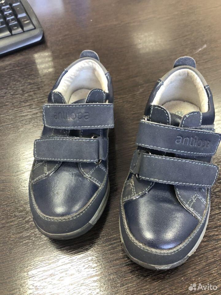 Туфли  89235002111 купить 2