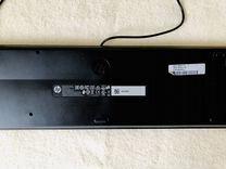 Клавиатура HP SK-2120
